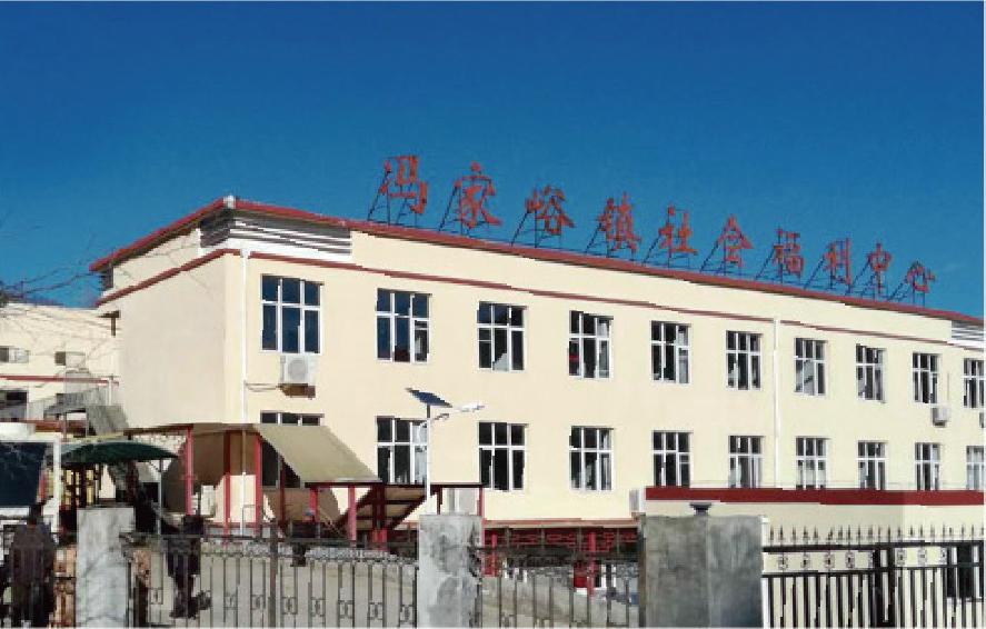 北京密云冯家裕社会福利中心