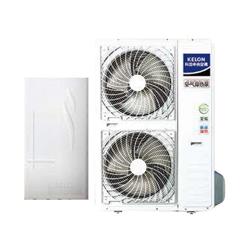 空气源热泵暖气机